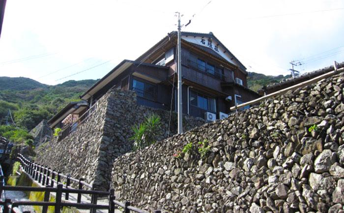 民宿 石垣荘